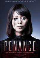 Penance-poster