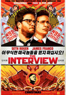 TheInterview-poster