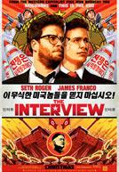 TheInterview-poster