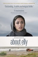 AboutElly-poster
