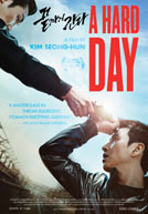AHardDay-poster