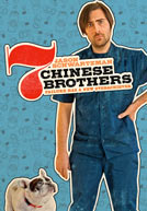 7ChineseBrothers-poster