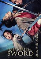 MemoriesOfTheSword-poster