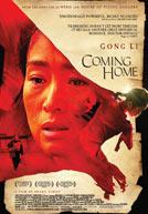 ComingHome-poster