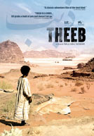 Theeb-poster