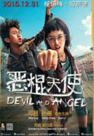 DevilAndAngel-poster