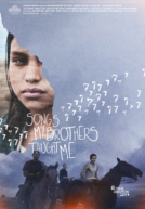 SongsMyBrothersTaughtMe-poster