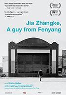 JiaZhangke-poster