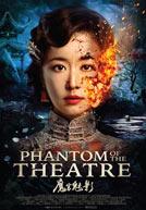 PhantomOfTheTheatre-poster