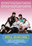 SeoulSearching-poster