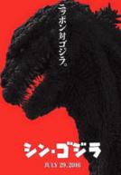 GodzillaResurgence-poster