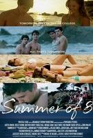 SummerOf8-poster