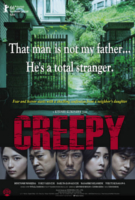 creepy-poster