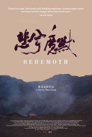 behemoth-poster