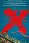 theredturtle-poster-finished