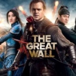 greatwall_profile2