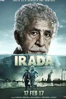 irada-poster