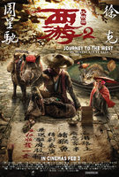 journeytothewest-poster
