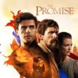 promise_profile