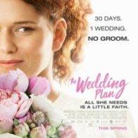 weddingplan_profile