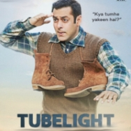 tubelight_profile