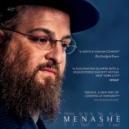 menashe_profile