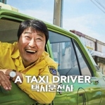 taxidriver2017_profile