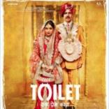 toilet_profile