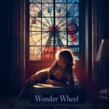 wonderwheel_profile