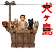 isleofdogs_profile