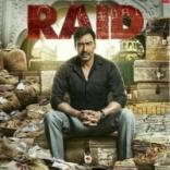 raid2018_profile