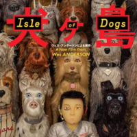 isleofdogs_profile2