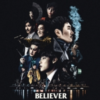 believer_profile