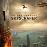 skyscraper_profile
