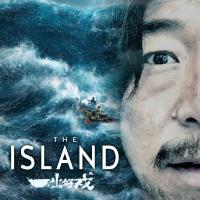 island2018_profile